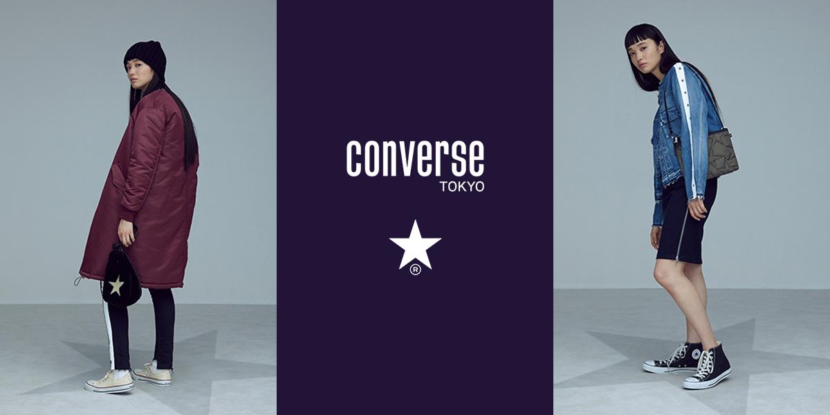 converseTOKYO